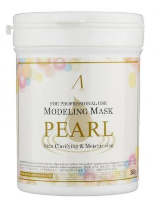 Маска альгинатная с жемчугом Anskin Pearl Modeling Mask 240г: фото