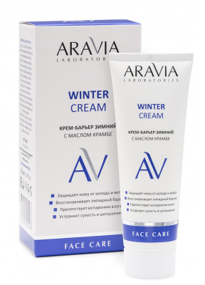 Крем-барьер зимний c маслом крамбе Aravia professional Winter Cream, 50 мл: фото
