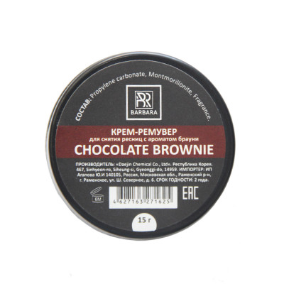 Крем-ремувер BARBARA CHOCOLATE BROWNIE для снятия ресниц 15 г: фото