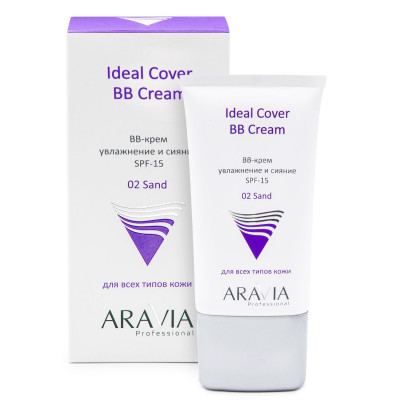 BB-крем увлажняющий SPF15 ARAVIA Professional Ideal Cover BB-Cream тон02 50мл: фото
